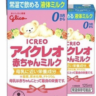 アイクレオ 赤ちゃんミルク 125ml 24本
