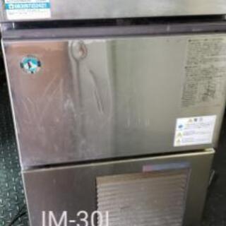 良質製氷機 第11段 中古製氷機 ホシザキ IM-30L メンテ...