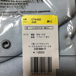 NIKE ナイキ ジョーダン UNION & CO. NRG M...