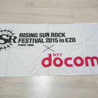 ライジングサンロックフェスティバル 2015 ドコモタオル