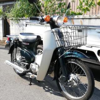 (売約)ホンダ スーパーカブ50