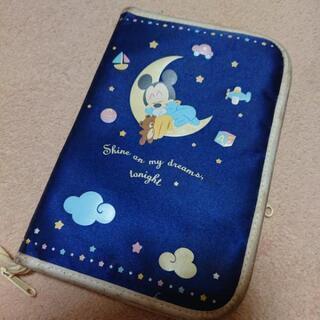 白×紺 母子手帳ケース