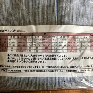 【未開封品】GUNZEメンズパジャマLサイズ - 大分市