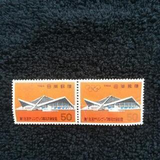 1964年東京五輪 記念切手4種類