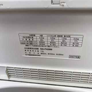 ⚠️ジャンク品 洗濯機 4.2キロ