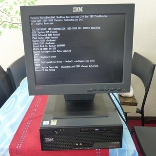 IBM ThinkCentre S50 ultra small ...