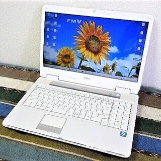 💗15.6型/アーバンホワイト /大容量!HDD320GB/快適...