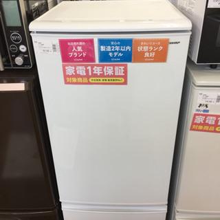安心の1年間保証付!【SHARP】2ドア冷蔵庫売ります!