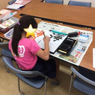 神戸市北区 道場南口 日本習字「志雲こども習字教室」