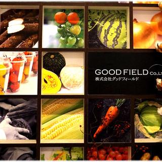 【急募!】野菜の入出荷業務◆未経験・週2日3hOK!◆賞与あり