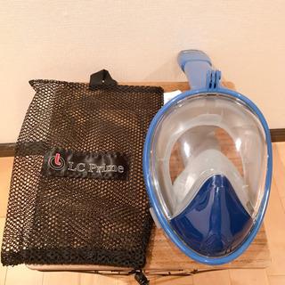 【新品未使用】LC Prime/フルフェイスシュノーケリングマスク