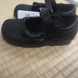 フォーマル靴