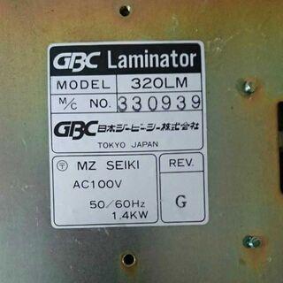 GBCラミネーター 320LM 業務用