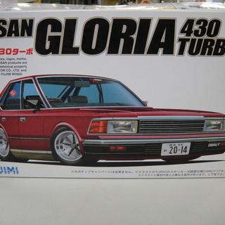 FUJIMI 日産 グロリア430ターボ プラモデル NISSA...