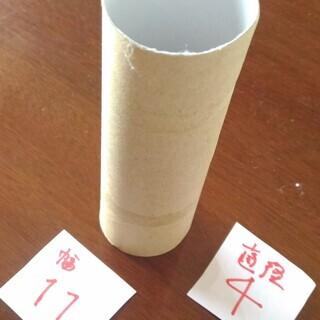 トイレットペーパー芯、茶色20個、白A10個(直径約4センチ)、...