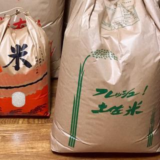 コシヒカリ30キロ  ②