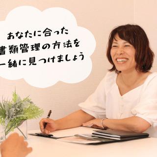 8/29 書類整理の会:確定申告 備える編