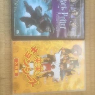 DVD2枚セット