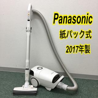 配達無料地域あり*パナソニック Jコンセプト 紙パック式掃除機 ...