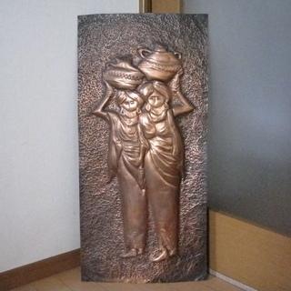 ◆◇銅板壁飾り 【壺を運ぶ少女?】 エキゾチック レトロ◇◆