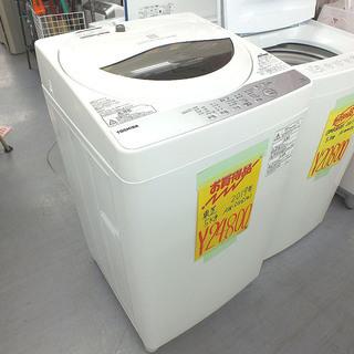 手稲リサイクル 東芝 5.0Kg 2019年製洗濯機 AW-5G...