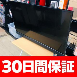 新年SALE! 2019年製 maxzen 4K対応 43型液晶...