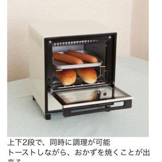 【最終値下げ】recolte(レコルト) トースター solo oven - 売ります・あげます