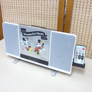 南12条店 KOIZUMI/ディズニー 壁掛けCDプレイヤー S...