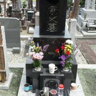 お墓の様子見・お墓参り代行、承ります。3000円〜