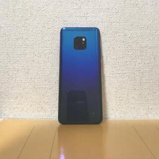 【都内手渡しor着払い代引】Huawei Mate 20 Pro...