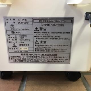 026 SKジャパン SKJーFE50R 2015年製