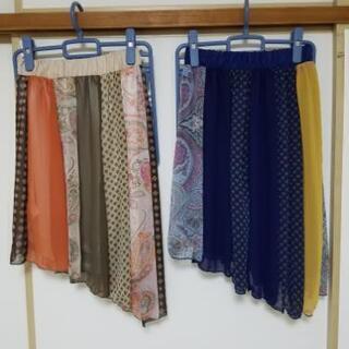 スカート & ワイドパンツ  差し上げます
