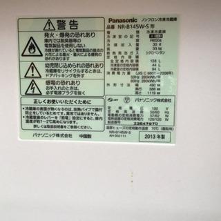 014 SHRAP SJ-D14D 2013年製