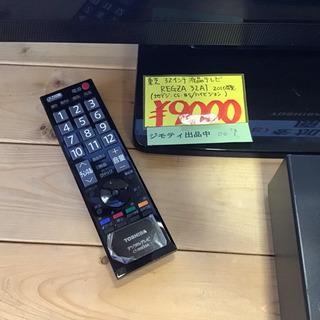 007 東芝 32インチ 液晶テレビ 2010年製