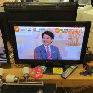 006 パナソニック 液晶テレビ 26インチ 2010年製