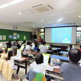 名古屋国語教室_9月15日(日)午後開催