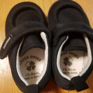 キッズ靴【15㎝】