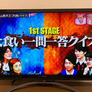 ★55ZG2★東芝 55型 REGZA 2011年製★液晶テレビ
