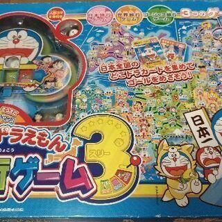 ドラえもん日本旅行ゲーム3 値下げしました!