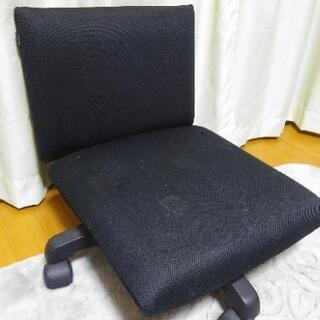 (取引中)パソコンチェアー♥ロータイプ椅子