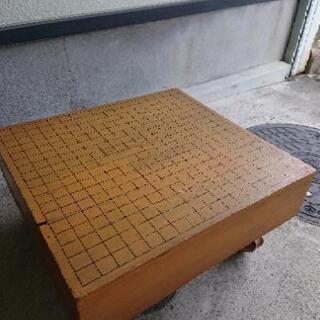 碁盤 ジャンク品