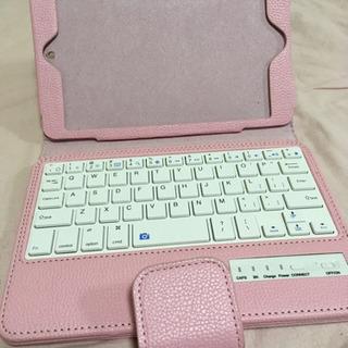iPad mini キーボード付きケース