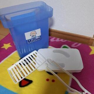 ミルトン 洗浄器