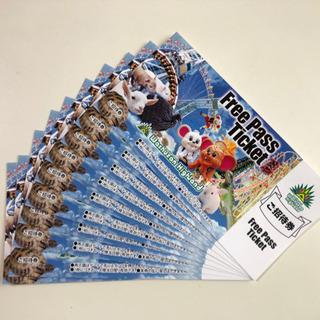鷲羽山ハイランド フリーパスチケット  1枚 1,000円【完売】