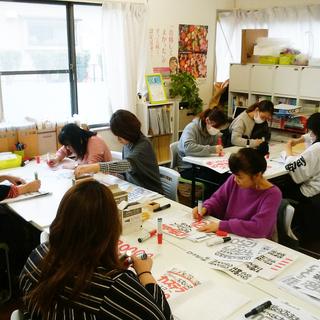手書きPOP教室:基本の「き」から学べます! 1/14【初心者OK】