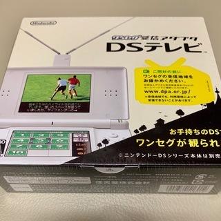 任天堂 ワンセグ受信アダプタ DSテレビ 【新品未開封】Nint...