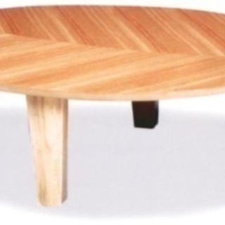 新品 木の葉の形をした折脚テーブル