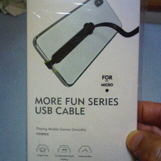 USB充電ケーブル(未使用新品)
