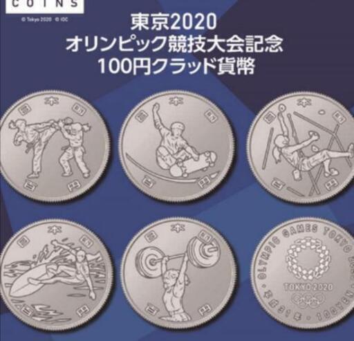 局 記念 郵便 硬貨 オリンピック