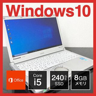 (239)Panasonic ノートPC Win10 Core ...